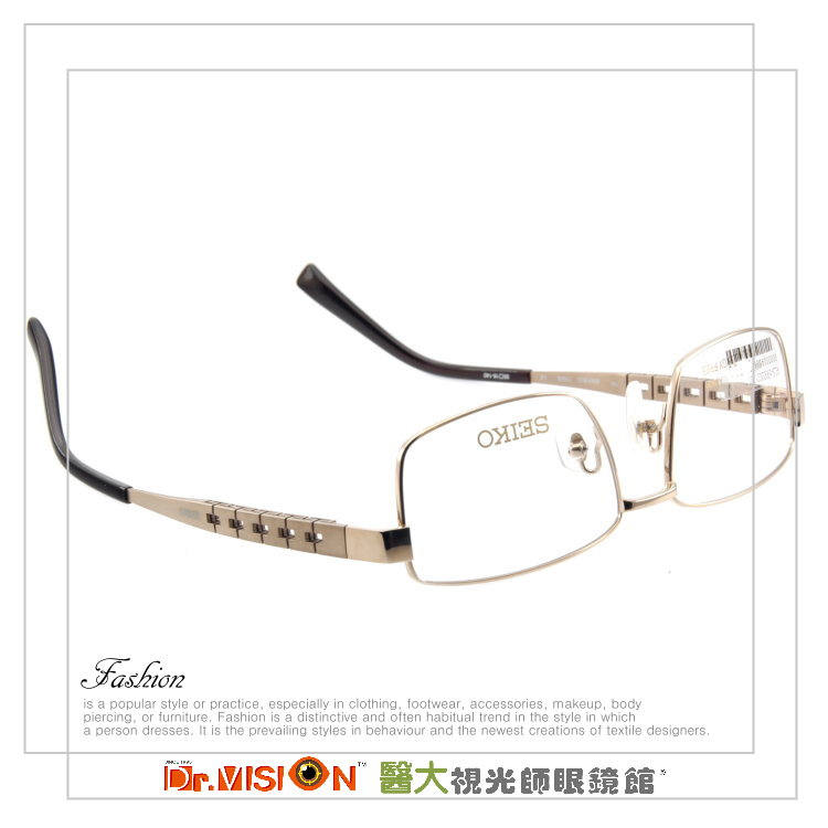 屏東【醫大眼鏡】限量優惠 *日本SEIKO  T1043E-0015  光學框 附原廠鏡盒