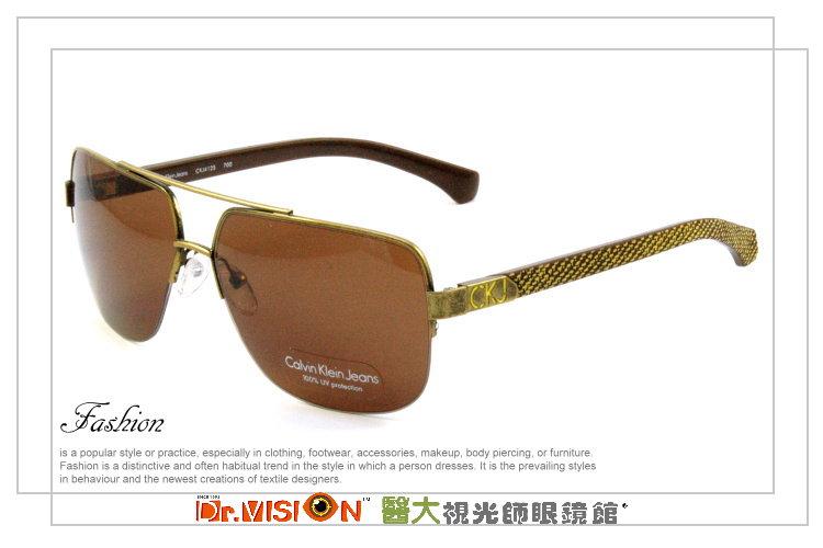 屏東【醫大眼鏡】限量優惠 *美國 Calvin Klein Jeans ckj412s太陽眼鏡 附原廠鏡盒