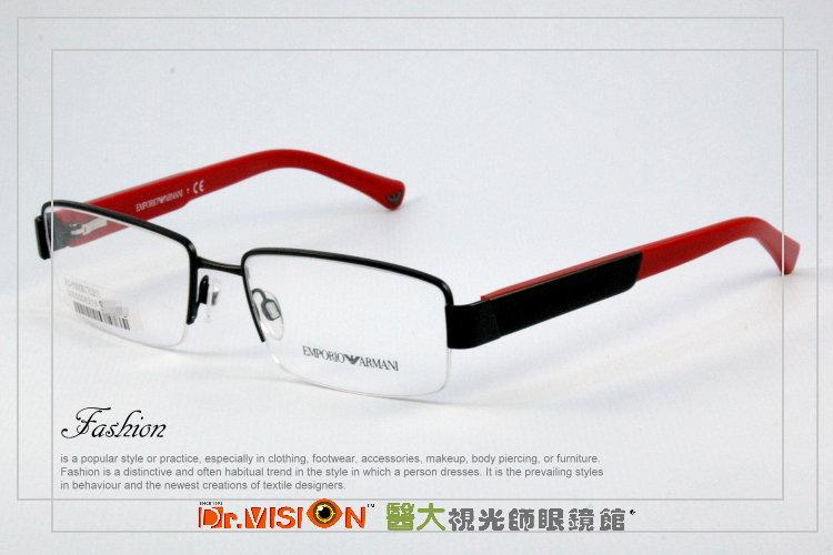 屏東【醫大眼鏡】限量優惠 義大利*EMPORIO ARMANI EA1001 光學框 附原廠鏡盒
