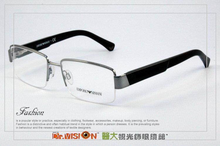 公司貨 屏東【醫大眼鏡】限量優惠 義大利*EMPORIO ARMANI EA1001 光學框 附原廠鏡盒