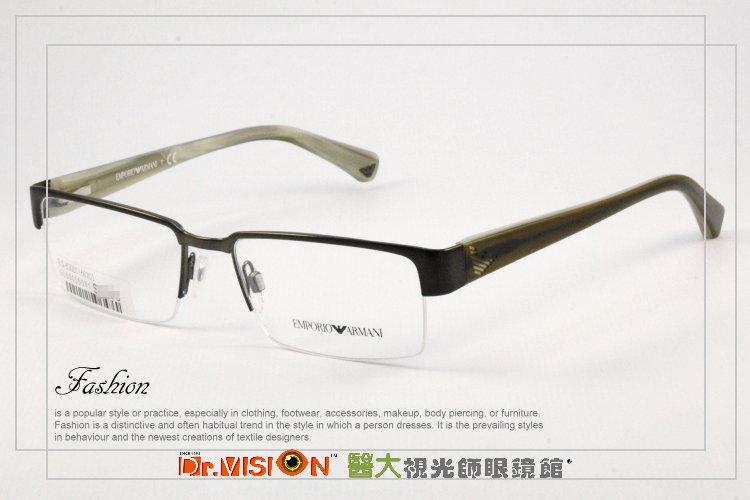公司貨 屏東【醫大眼鏡】限量優惠 義大利*EMPORIO ARMANI EA1006 光學框 附原廠鏡盒