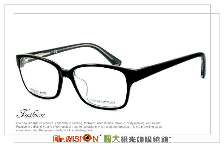 公司貨 屏東【醫大眼鏡】限量優惠 義大利*EMPORIO ARMANI EA3012D 光學框 附原廠鏡盒
