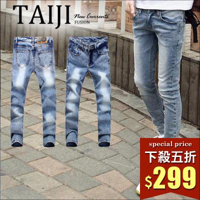 牛仔褲【ATJBK02】日韓風格‧簡約造型雪花牛仔長褲‧水洗刷色抓皺破壞