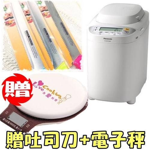 國際牌 製麵包機《獨家再贈吐司刀+電子秤》【SD-BMT2000T】