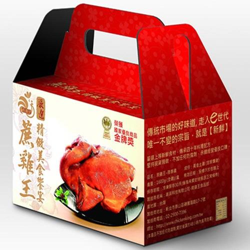 中元普渡 靠這隻➟【蔗雞王】蔗香雞 美味禮盒組(全雞) 2盒 免運→【SDF雲閣百貨】