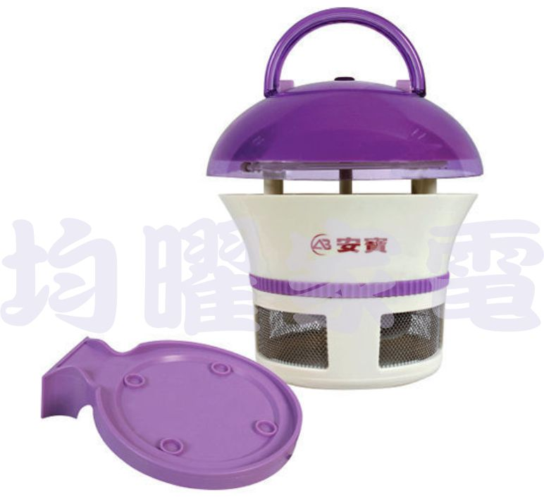 安寶 光觸媒5W吸入式捕蚊器 AB-2016 台灣製造 【刷卡分期+免運】