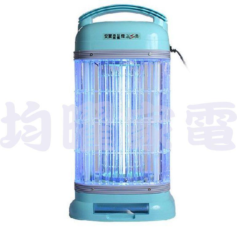 電擊網特大,誘蚊面積寬廣~安寶15W捕蚊燈AB-9100A《刷卡分期+免運費》