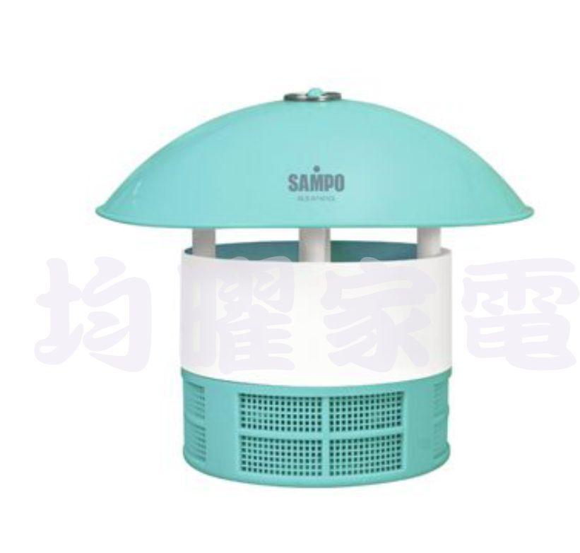聲寶光觸媒吸入式捕蚊燈 MLS-W1101CL/MLSW1101CL《刷卡分期+免運費》