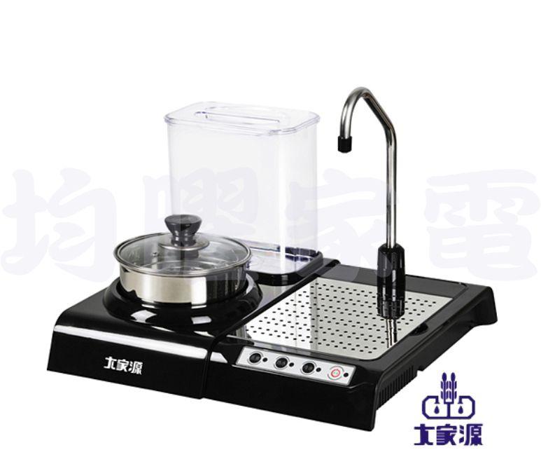 購買現折~大家源即熱式飲水機-泡茶王TCY-5904/TCY5904 《刷卡分期+免運費》