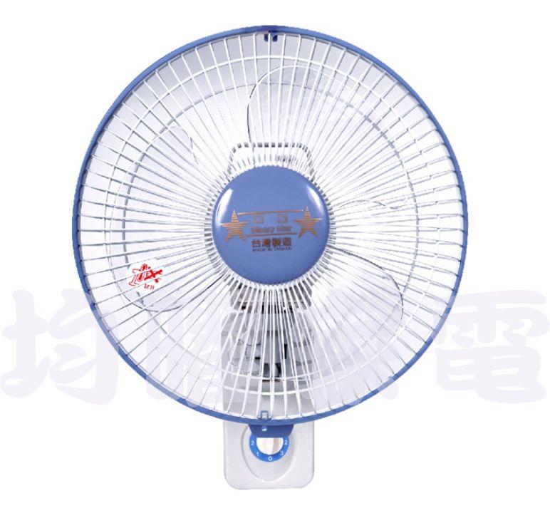 【雙星牌】 14吋掛壁扇(TS-1408) 台灣製造