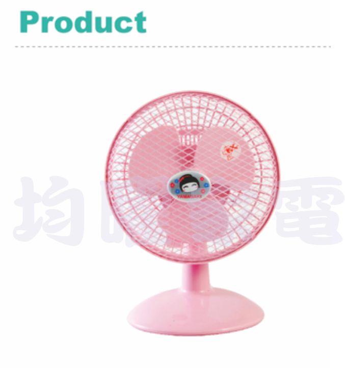 YAMASAKI 山崎 優賞6吋桌扇 SK-60 粉紅/粉藍