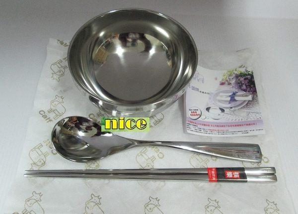 牛頭牌小牛系類筷樂幸福碗組(304不鏽鋼碗、筷子、湯匙)《刷卡分期+免運費》