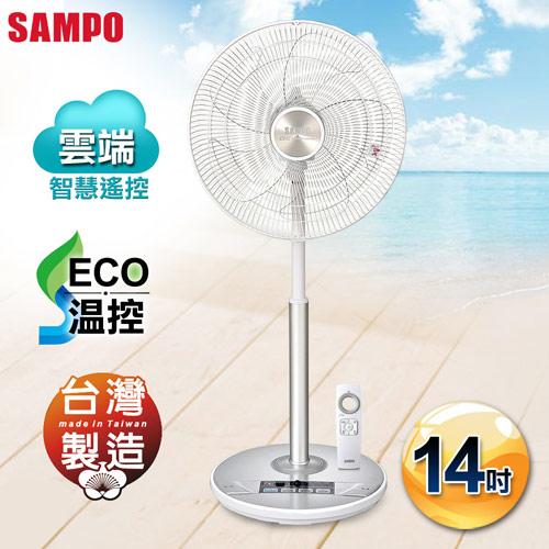 【SAMPO聲寶】14吋微電腦遙控DC節能立扇 SK-FK14DR