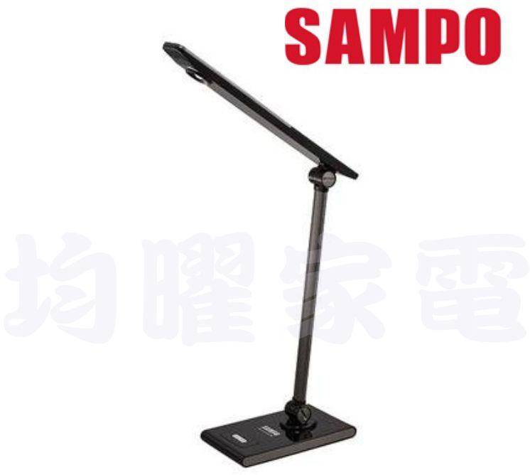 【聲寶SAMPO】節能觸碰式護眼LED檯燈LH-WB10WE