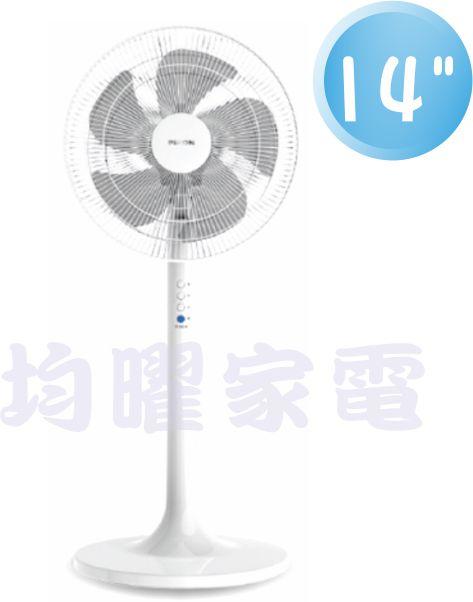 【PINOH品諾】14吋機械式風扇DF-1462M【全館刷卡分期+免運費】