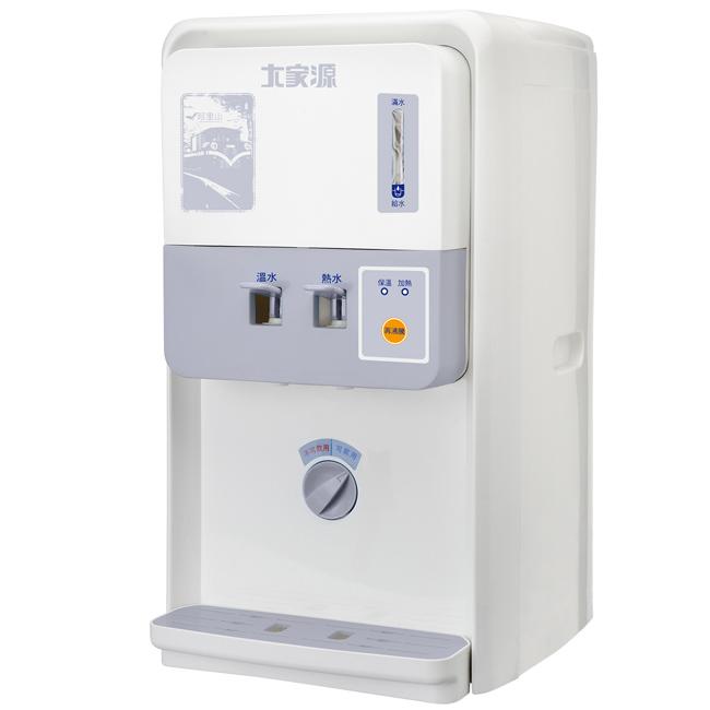 大家源6.5L溫熱開飲機TCY-5601 《刷卡分期+免運費》