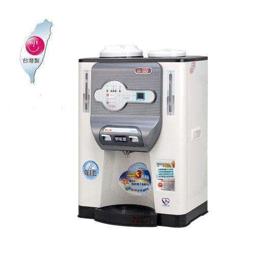 《晶工牌》節能智慧型溫熱開飲機JD-5322B/JD5322B