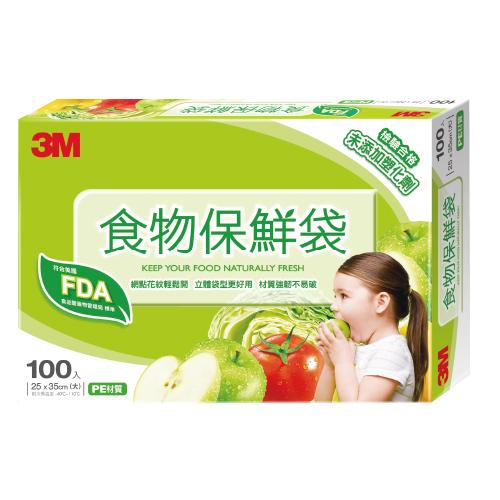 【3M】 FB-231 食物保鮮袋(大)盒裝100入