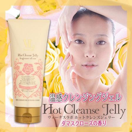 日本 Venus Lab 溫感小臉雙效洗卸凝膠 200g 卸妝 洗臉【B061565】
