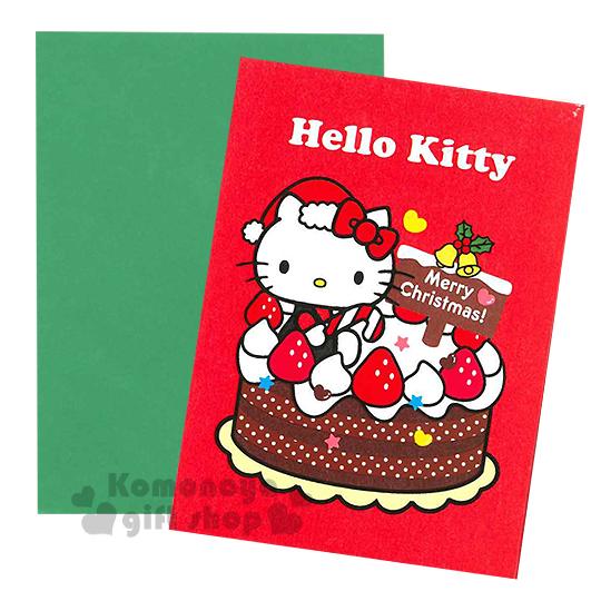 〔小禮堂〕Hello Kitty 聖誕卡片《S.紅.巧克力草莓蛋糕.坐姿》附信封