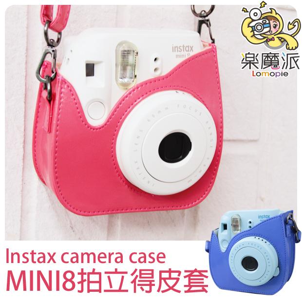 『樂魔派』富士 MINI8 MINI 8 拍立得相機皮套保護套 玫瑰紅 另售INSTAX 拍立得保護殼