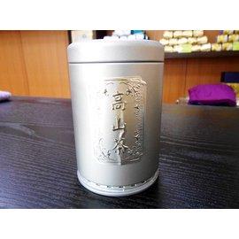 【全鴻茶莊】阿里山金萱茶2兩真空包裝試喝包