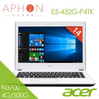 【Aphon生活美學館】acer  E5-432G-P4TK 14吋 N3700 2G獨顯 筆電-送acer環保筷