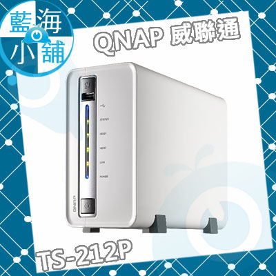 QNAP 威聯通 TS-212P 2Bay NAS 網路伺服器
