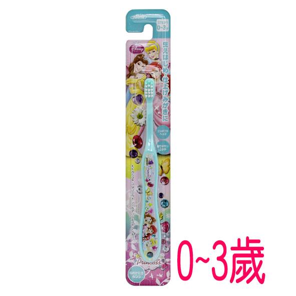 SKATER 迪士尼公主幼兒易握牙刷 0歲~3歲