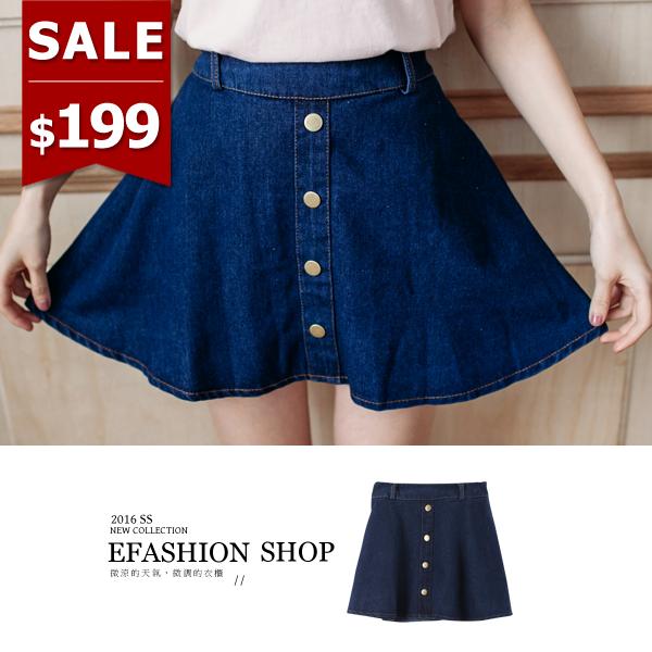 牛仔裙-排扣腰鬆緊牛仔短裙-eFashion 預【D15712810】