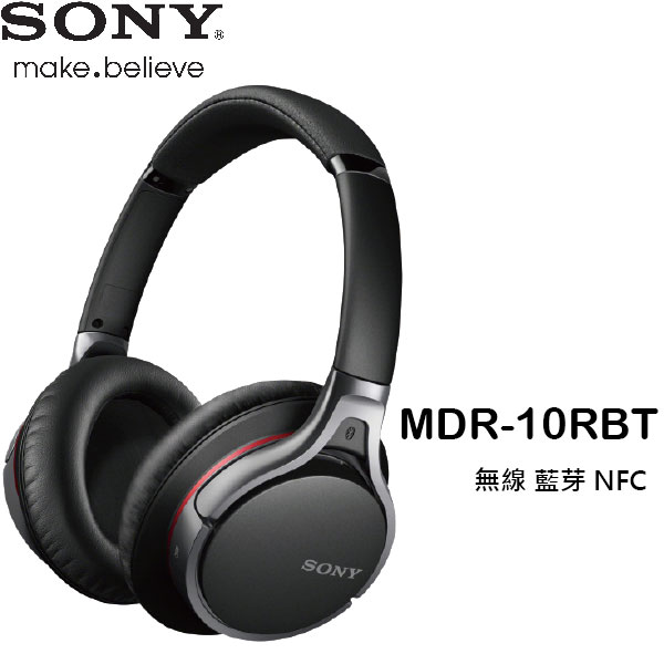 SONY 耳罩式耳機 MDR-10RBT 無線.NFC【公司貨】