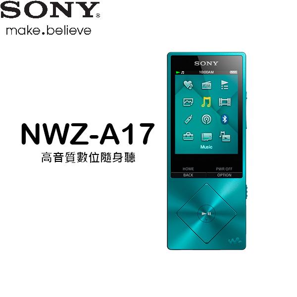 SONY 數位隨身聽 NWZ-A17 64G 鋁合金 NFC Hi-res 高音質 高質感 可擴充【公司貨】
