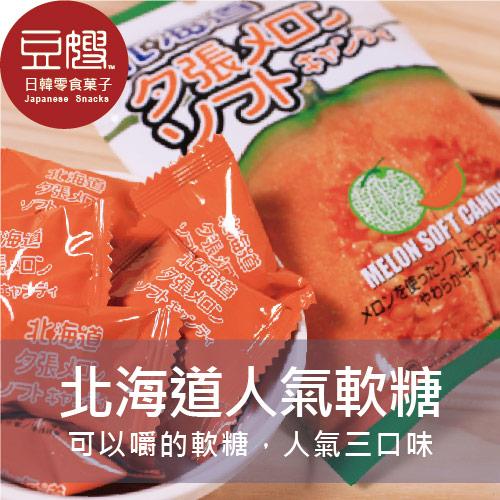 【豆嫂】日本零食 北海道Romance軟糖(蘋果/哈密瓜/牛奶)