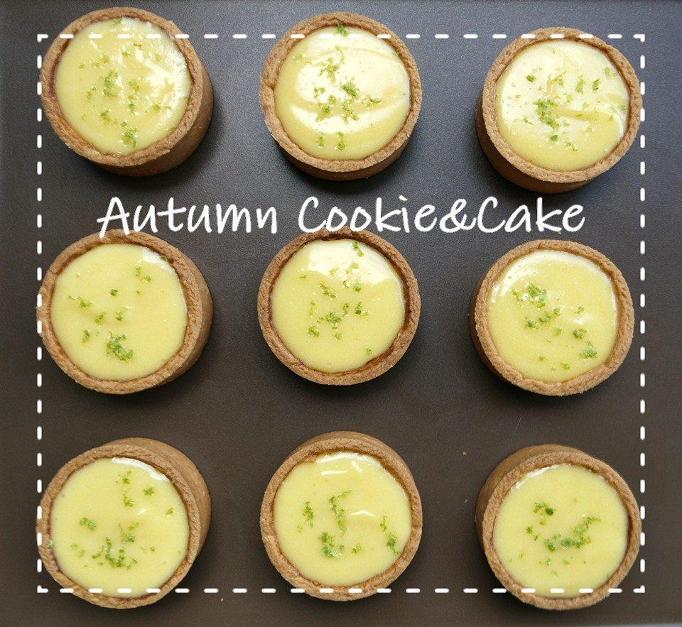 ★  Autumn's Cake  ★ 檸檬塔  (四入/盒)