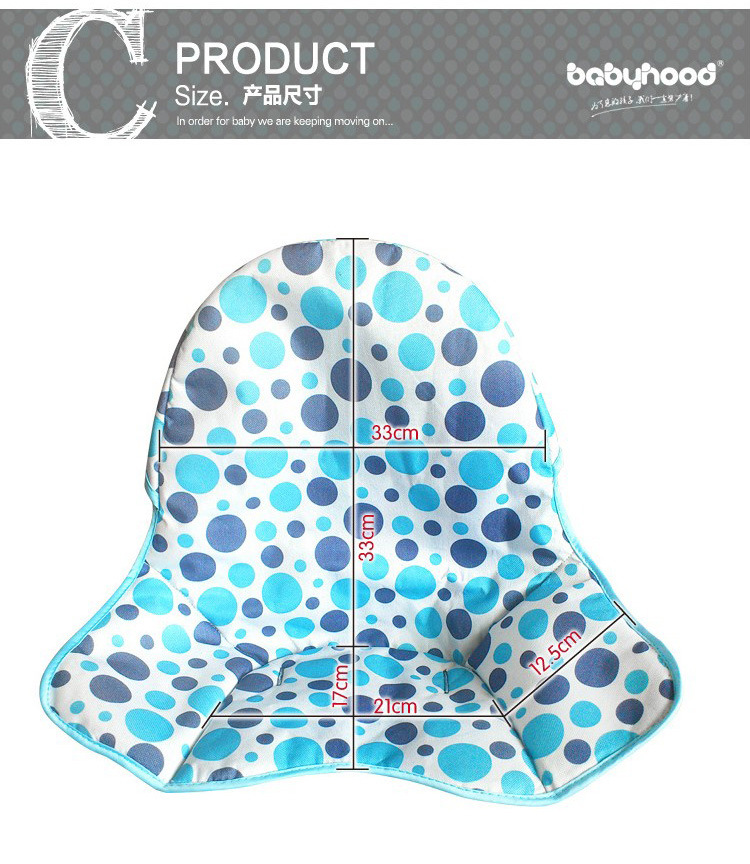 babyhood世紀寶貝 高腳餐椅布套座(顏色隨機)(現貨+預購)