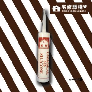 【宅修驛棧】冠偉酸性矽利康 US-625【白色】/ 玻璃接著 / 修補填縫 /  防水耐候