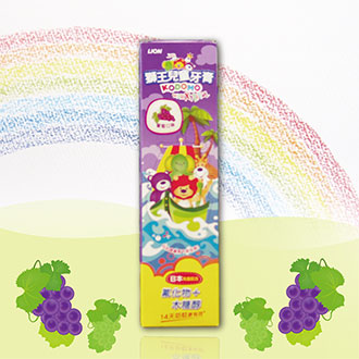 【Japanese Brand】LION Japan 獅王 KODOMO Toothpaste for Kids Grape Flavor 45g