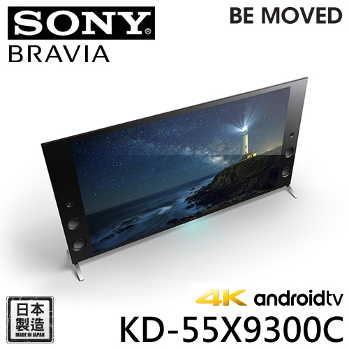 SONY 55吋 4K LED 側光式 液晶電視 KD-55X9300C ◆日本製造