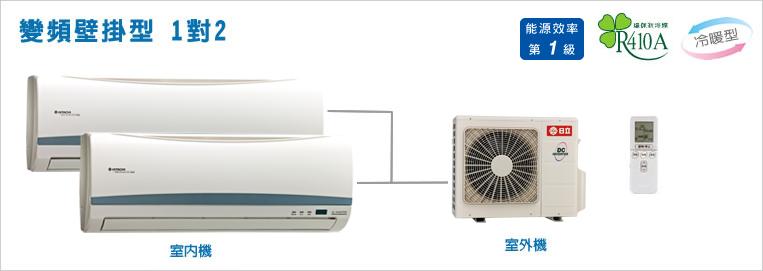 【鍾愛一生】-(含標準安裝)日立旗艦系列一對二冷專RAS-22QD+RAS-22QD+RAM-50QV