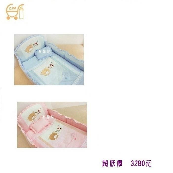*美馨兒* 東京西川 GMP Baby-[卡其熊]抗蹣菌七件組/嬰兒床組(二色可挑)3280元