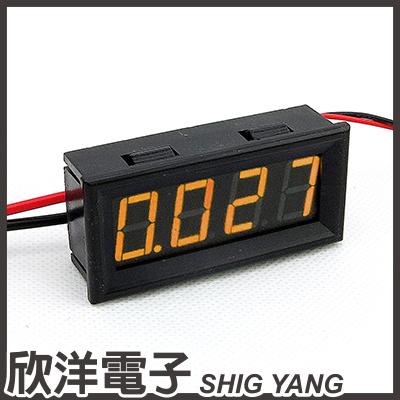 ※ 欣洋電子 ※ 防水型 0.56 四位元 LED 電流錶頭 DC 10A / 紅、綠、藍、黃,多色光自由選購 / 0698B系列