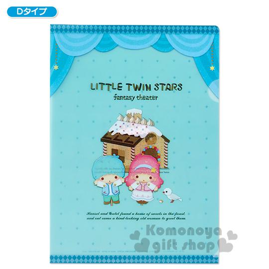 〔小禮堂〕雙子星 日製L型文件夾《A4.藍.糖果屋》魔幻皮影戲系列