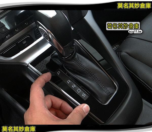FS073 莫名其妙倉庫【排檔鏡面貼】排檔座貼 亮面黑 鏡面黑 保護 防刮 New Focus MK3 ST RS
