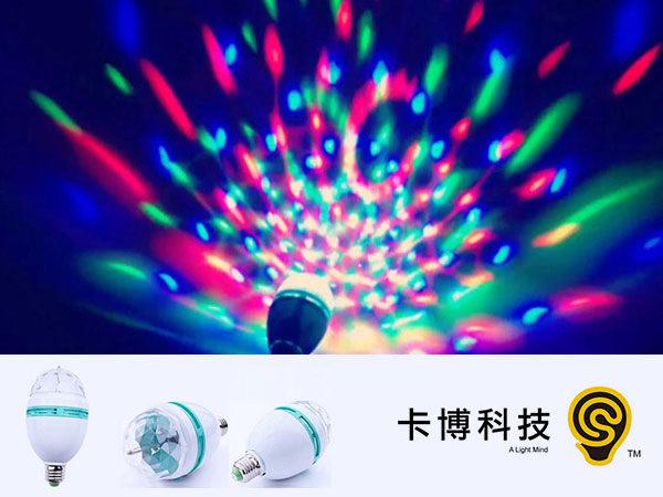 燈泡【卡博科技】隨插即用LED七彩燈泡 C17L012660