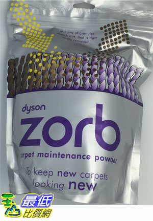 [美國直購  現貨] Dyson 地毯清潔粉 Dyson Zorb Carpet Maintenance Powder, 26.5 oz.