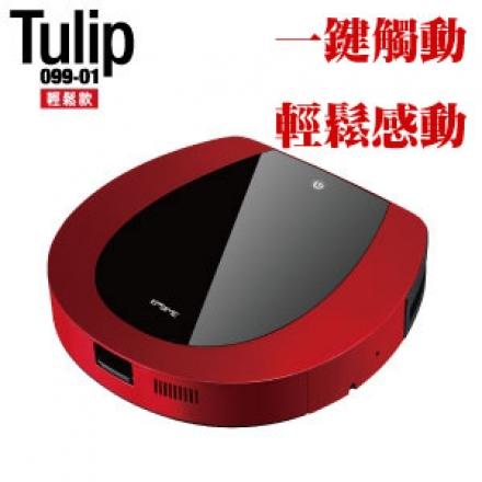 熱賣EMEME 掃地機器人 吸塵器 Tulip 099-01 輕鬆款 一鍵啟動清掃模式  公司貨 分期0利率 免運