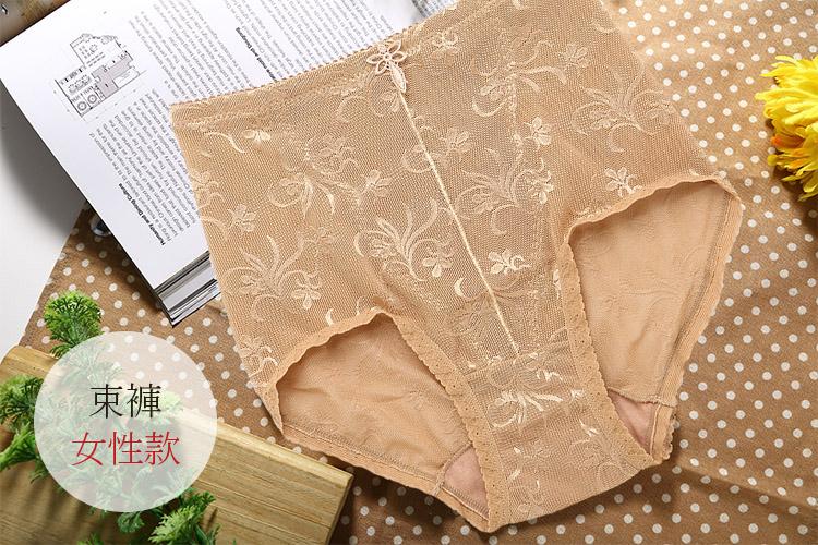 席艾妮shianey-女性高腰束褲 no.6606