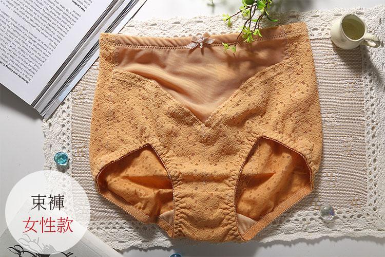 席艾妮shianey-女性高腰束褲 no.605