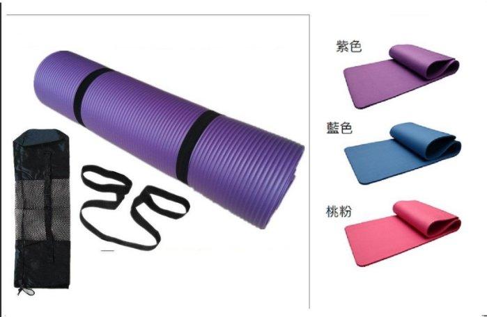 免運  3合一大全配超值組合(10MM瑜珈墊+束帶+收納袋) CP值超高 超值運動墊 地墊 防滑墊 遊戲墊