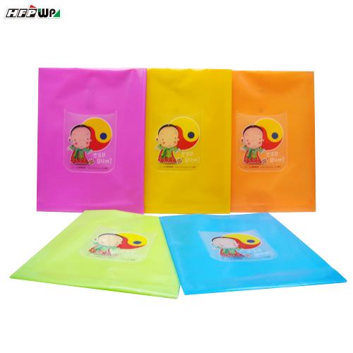 HFPWP 立體直式文件袋 防水無毒塑膠 台灣製CKG118-10 韓國小敏 10入/ 包